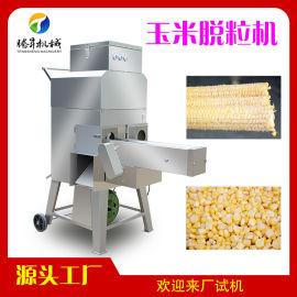 甜玉米自动脱粒设备 鲜玉米脱粒机