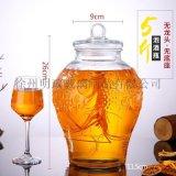 青梅酒罈泡酒罈玻璃瓶藥酒罈泡酒罈密封泡酒罐酒缸