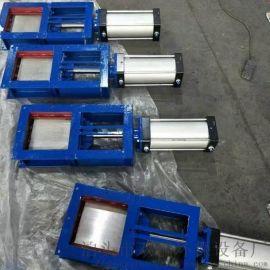 廠家供應插板閥 定制各型號手動氣動插板閥