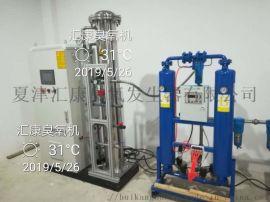 徐州-常州-苏州污水处理臭氧发生器
