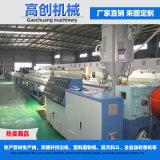 大口徑PE管材生產線 PE管材生產設備