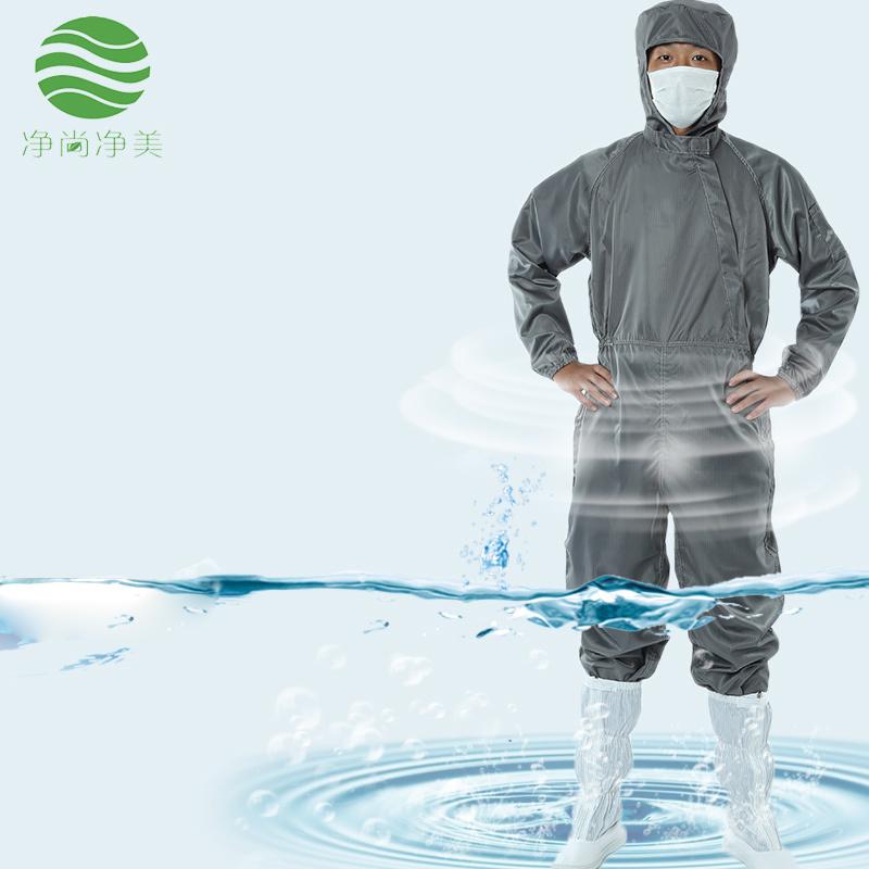 防静电连体服灰色条纹斜纹拉链电子厂洁净服