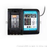 MUTIAN電動工具適配器電動工具電池充電器
