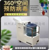 过氧化氢消毒喷雾器,电动喷雾器