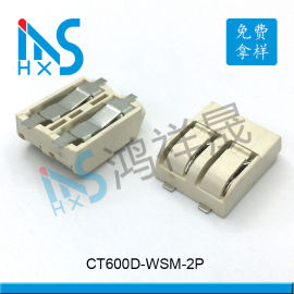 接线端子2061-2P