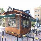 售賣亭 實木小房子多功能實用售票亭