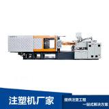 果筐注塑机 塑料筐注射成型机 HXM410-G