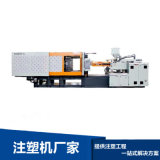 果筐注塑機 塑料筐注射成型機 HXM410-G