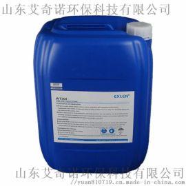 长期销售重金属离子捕捉剂WT-304