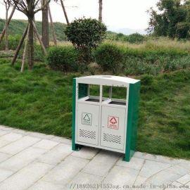 垃圾桶 公园户外环保垃圾分类垃圾桶