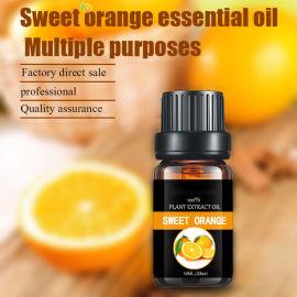 厂家甜橙原料  甜橙皮油除萜品