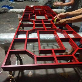 南部县仿木纹铝窗花几大优点 淮滨县热转印铝窗花厂家