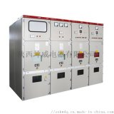 KYN28-12型高压配电柜西安厂家开关柜设备定制