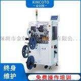 全自動卷帶燒錄機KA42-2000 編帶IC燒錄機