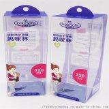 奶瓶包装盒定制环保材料包装定制