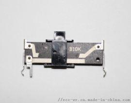 直滑式电位器(N202N-A)