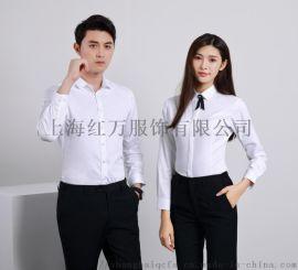 上海红万服饰 男女衬衫定制 全棉衬衫定做