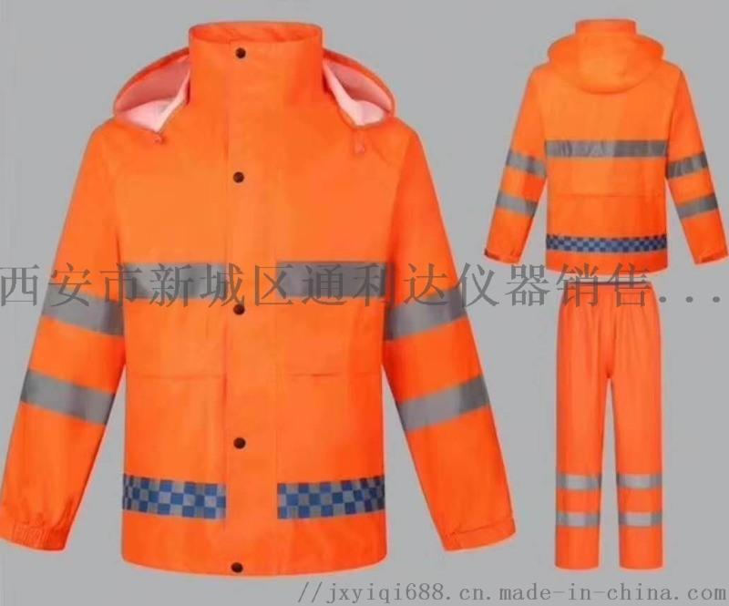 西安反光衣反光马甲反光背心反光雨衣