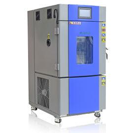 萍乡恒温恒湿试验箱 带电测试 稳定安全运行