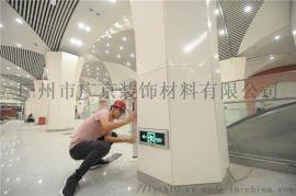 城市天桥/地下隧道搪瓷钢板墙面防火板