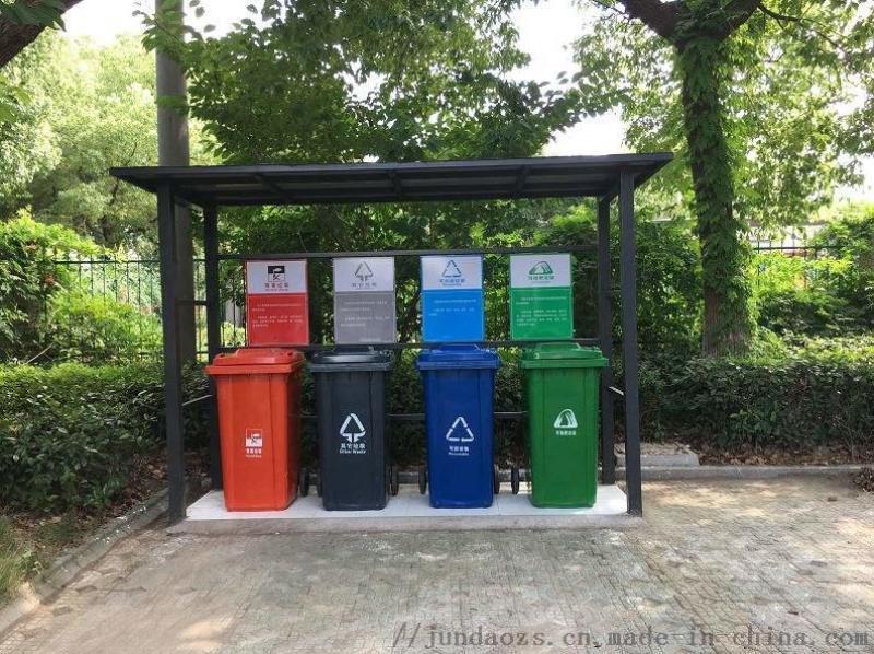 立地式垃圾投放亭材質堅固/四分類垃圾亭長期使用