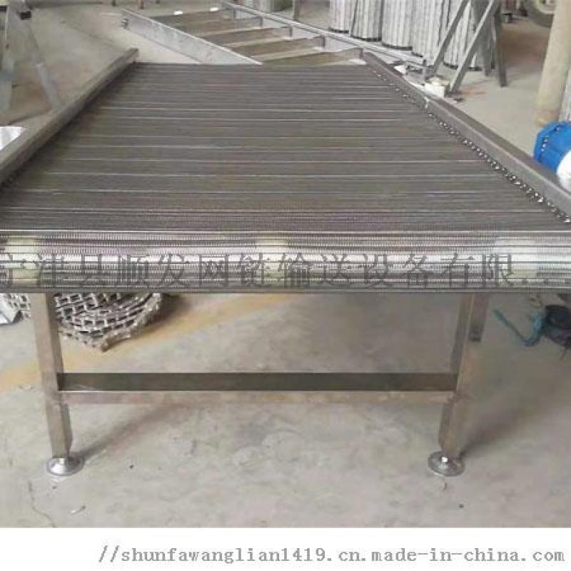 烘乾機鏈板廠家 順發精心設計
