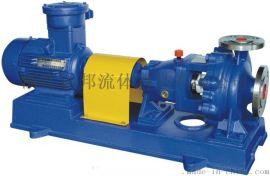 304不锈钢防爆化工泵离心泵耐磨蚀泵