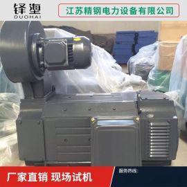江苏厂家直销Z4系列直流电动机