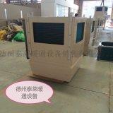 循环空气制热机组车间吊顶暖风机