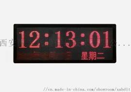 时钟同步点阵时钟