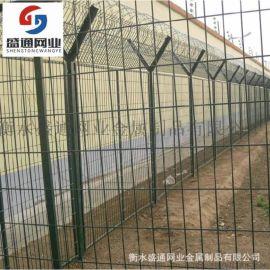 批发定制Y型柱防护网飞机场护栏网 监狱带刀片刺绳防攀爬围网护栏