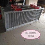 鋁合金電動雙層防雨調節百葉窗LBC-D