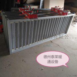 铝合金电动双层防雨调节百叶窗LBC-D