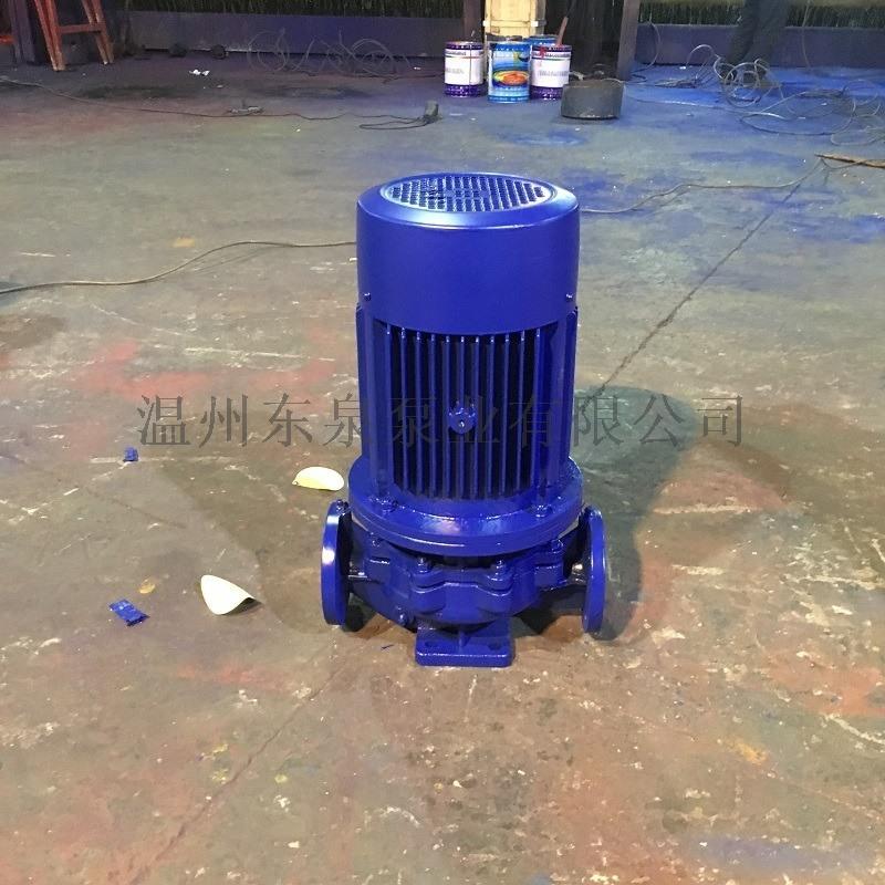ISG立式管道热水循环泵