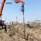 挖機螺旋鑽機 200型液壓鑽鋼板樁引孔機