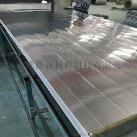不锈钢夹芯板不锈钢烘道板 岩棉净化板