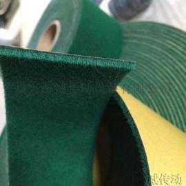 定型机用绒布包辊带 绿绒包布 防滑刺皮