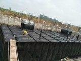 有效容积288m3地埋水箱一体化泵站 厂家