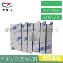 高品质防水3M泡棉双面胶
