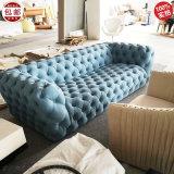 多人位沙發 鈕釦 北歐現代古典 布藝皮革多人位沙發