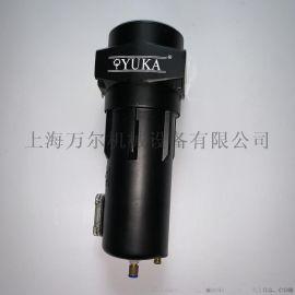 宏日嘉YUKA汽水分离器油水分离器净化器WS100 WS200 WS250