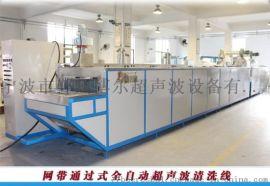 锌合金零件超声波清洗机,锌合金全自动超声波清洗机