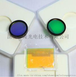 宇隆DAPI荧光滤光片   尼康奥林巴斯  显微镜