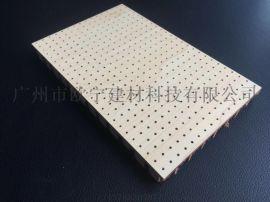 专业生产防火木质穿孔吸音板 广东木质吸音板厂家