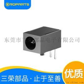 立式DC003电源插座 插件式电源插座