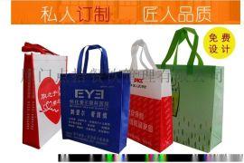福州无纺布会展宣传手提袋专业定制,厂家联系咨询电话