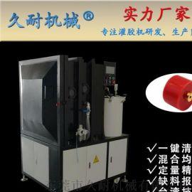 全自动真空灌胶机JN机械定制
