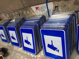 上海铝板反光膜监控交通安全标志牌