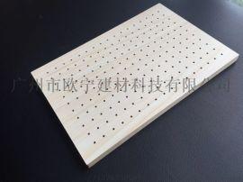 环保阻燃木质穿孔吸音板 木质吸音板厂家