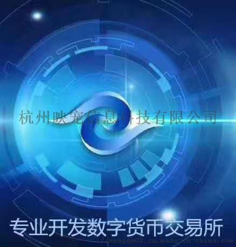 上海跟单合约交易所开发,双仓合约交易所定制开发